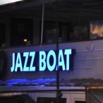 """Ужин на теплоходе """"Jazz Boat"""""""